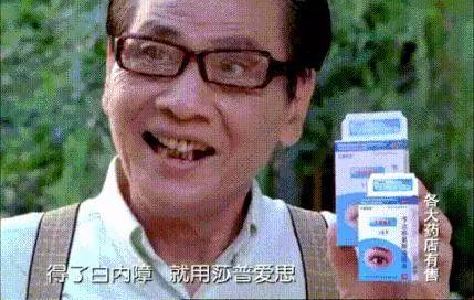 """一年狂卖7.5亿的""""神药""""欺骗了老人?食药监总局发话了"""