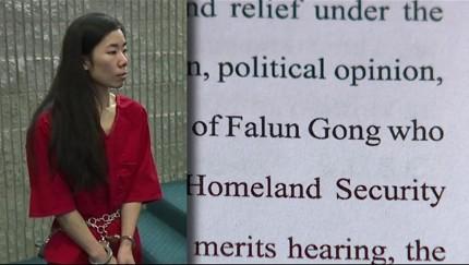 """陈明明以""""法轮功""""身份申请政治庇护的法院官方文件"""