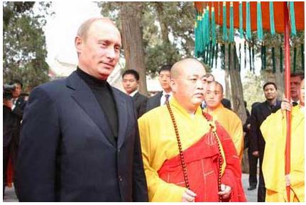 俄罗斯总统普京访问少林寺。