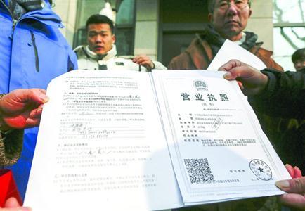 悦河物业高收低出大肆收房后人去楼空 被疑套取租金