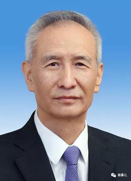 中央政治局委员,中央财经领导小组办公室主任刘鹤