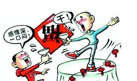 大家熟知的春节习俗可能涉及这些法律问题……