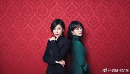 """日本将拍""""性转版""""神探夏洛克 竹内结子饰福尔摩斯"""