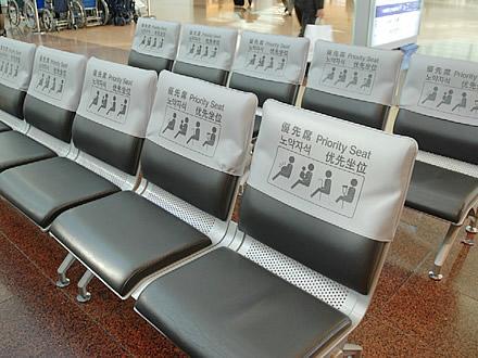 日本机场优先席