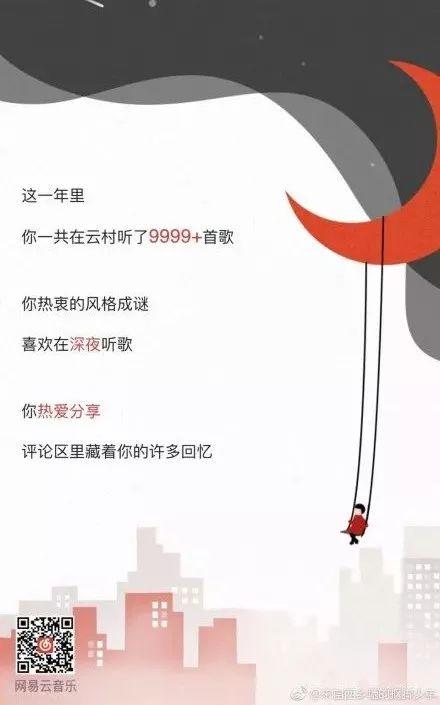 来源:微博@来自西乡塘的抠脚少年
