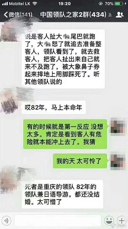 无锡百达翡丽手表5146R回收 救游客被大象踩死