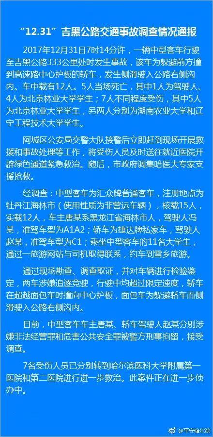 中央军委举行2018年开训动员