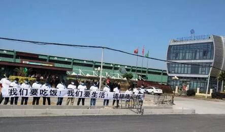 1月10日,珠海思齐员工在银隆大门口打出讨债条幅。