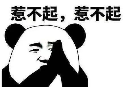 """六合彩官网朋友圈都在晒歌单!没想到最常听的歌手是TA,免费资料大全三中三组,香港六合彩资料一份""""二份三份,心生畏惧……"""
