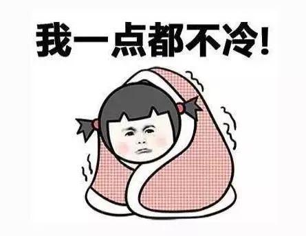 冷空气又来啦,广州气温即将下降5℃~8℃!御寒妙招学起来~