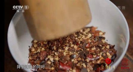 火了!贵州人天天吃的这个东西,亮相《舌尖上的中国》第三季!