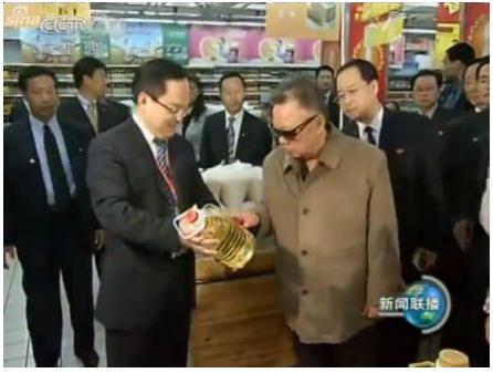 2011年,金正日在扬州一家超市。