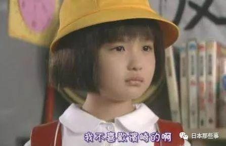 童星时代的森迫永依还在《交响情人梦》中饰演了野田妹的幼年时代。