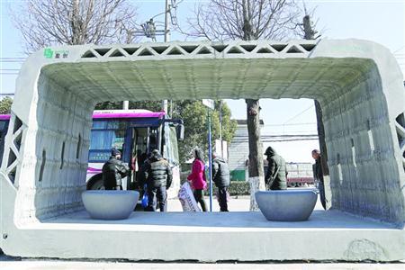 枫泾古镇现16座3D打印公交候车亭 原材料是建筑垃圾