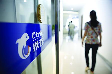 说上海没有互联网企业是一种过时的看法