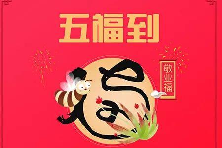 速戳!2018支付宝集五福全攻略(附VR福字)