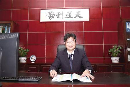 """重庆首家民营军工企业制造导弹""""眼睛"""""""