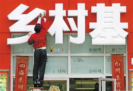"""拼不过麦当劳和肯德基:中式""""洋快餐""""的美国史"""