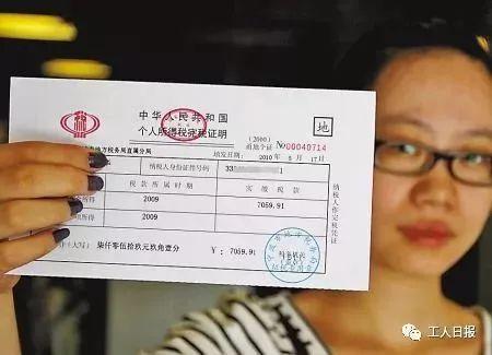 葡京(金)手机版官方网址 7