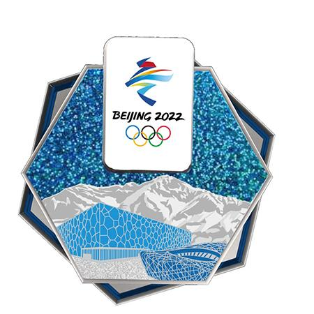 北京冬奥会首款纪念徽章发售 限量2022枚售价99元图片