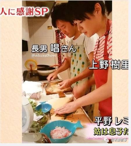 还放出了丈夫亲手腌制的泡菜(问:上野树里今天又秀恩爱了吗?答:是的!)