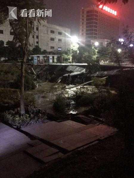 视频|佛山一主干道路面塌陷8人死亡 正搜救失联人员