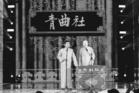苗阜 王声各台晚会节目单