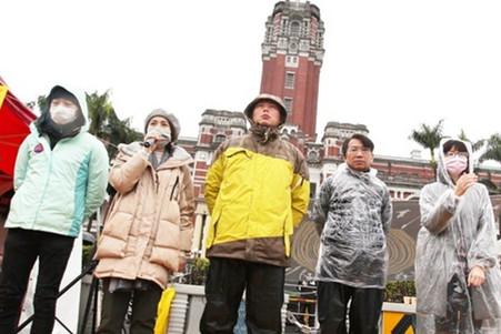 """5位""""时代力量立委""""称要在蔡英文办公室前绝食抗议。(图片来源:台媒)"""