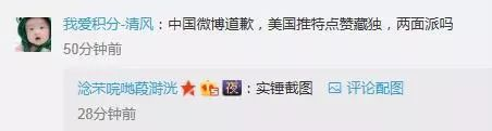 万豪这下真栽了!中文网站及App被责令关闭一周国家旅游局也出马了