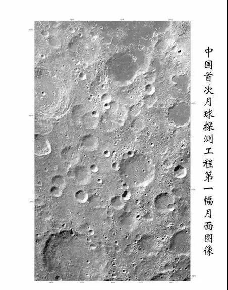 月球背面长啥样 英国《自然》杂志期待今年由中