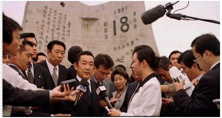 1997年9月,桥本龙太郎访问沈阳。