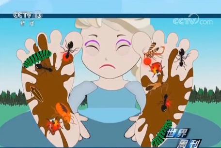 """漫画谈""""毒""""儿童:暴力血腥小猪佩奇变故事动画的攻长发央视图片"""