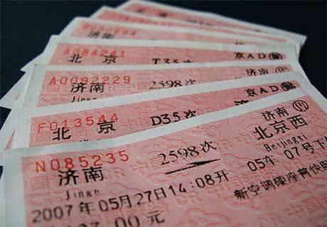 真人娱乐官网:回家的火车票你买好了没?_盯紧这四次捡漏机会