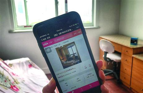 网站上精美的图片与实际看房的情形往往相去甚远(左图),有的实际在装修中(右图)。   本版图片/晨报记者 朱影影