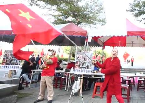 """""""中华爱国同心会""""中午在民进党中央党部前不断挥舞五星旗抗议。(图片来源:视频截图)"""