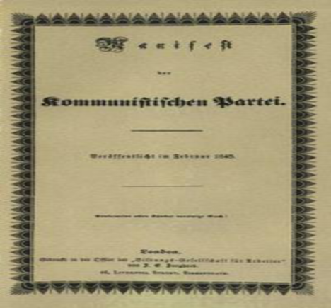 1848年德文版《共产党宣言》