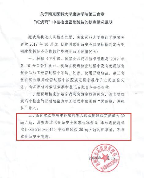 连云港市海州区市监局出具的核查情况说明。