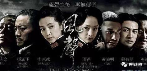行进中的中国光影丨《风声》:中国大陆首部谍