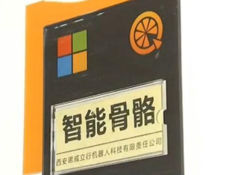 硬科技创业在西安丨贺琛的创业故事:时机与挑