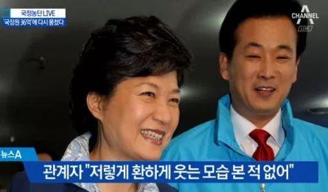 ▲朴槿惠与柳荣夏一起出席活动。