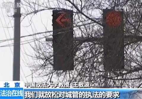 """北京赛车app苹果手机:郑州城管首次回应""""撤梯"""":是登记保存违法工具"""