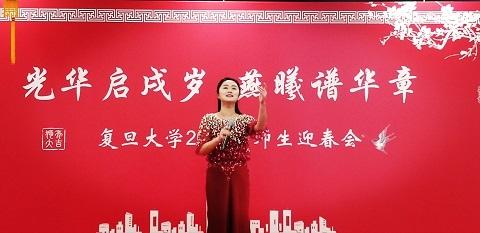 2018中国税务之歌曲谱