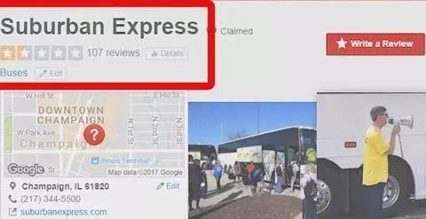 美国巴士公司涉歧视中国被狂怼 曾骂华人是小黄鼠狼