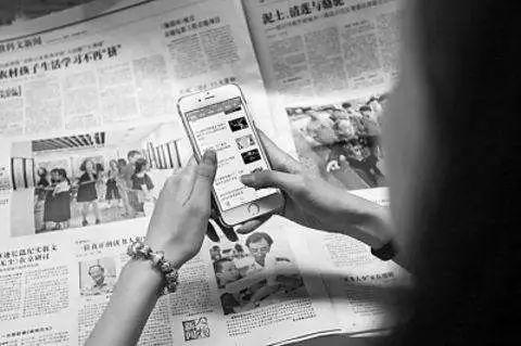 是谁,让报纸减了版?论这一轮纸媒减版背后的逻辑