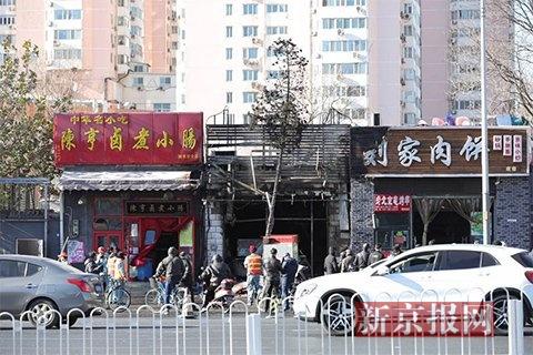 刘家窑西北处一家餐馆发生爆燃。