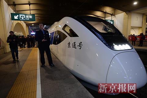 <a href=http://www.jingcsb.com/a/jinribeijing/ target=_blank class=infotextkey>北京</a>市郊铁路副中心线今日开通 28分钟可从北京站到通州