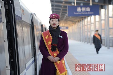 北京市郊铁路副中心线今日开通 28分钟可从北京站到通州