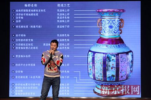 """故宫志愿者在表演介绍""""瓷母""""大瓶。新京报记者 浦峰 摄"""