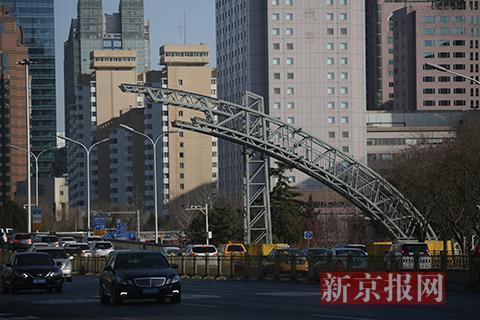 本日,长安街开国门桥两侧按原样重修的新彩虹门主体钢构造搭建实现,估计1月31日前竣工。新京报记者 侯少卿 摄