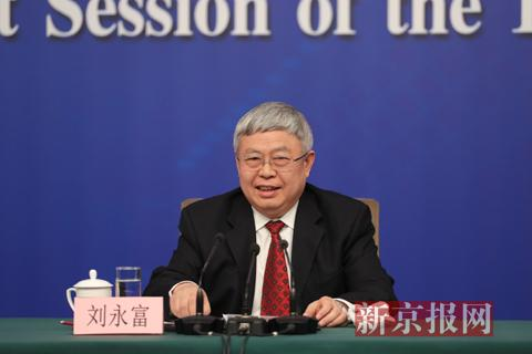 国务院扶贫办主任刘永富缺席记者会。新京报记者 侯少卿 摄